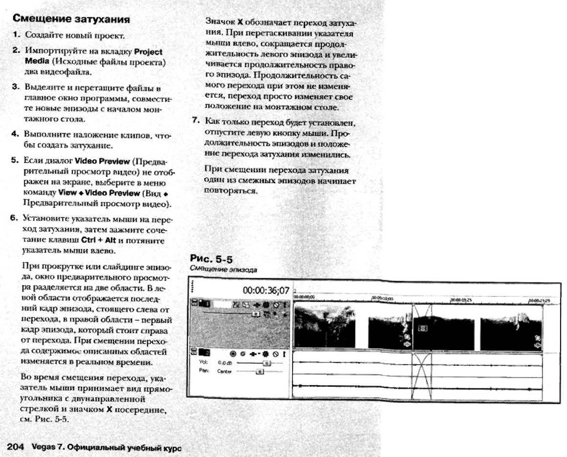 http://redaktori-uroki.3dn.ru/_ph/12/618068471.jpg