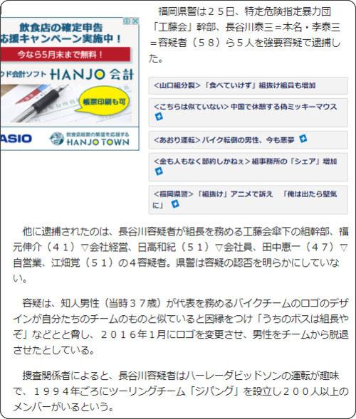 https://mainichi.jp/articles/20180125/k00/00e/040/273000c