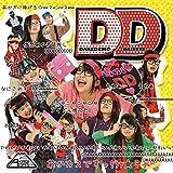 DD/Trance Index [限定盤]