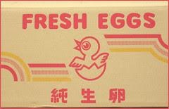 17 Kamenoko Egg Festival