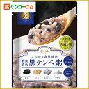 酵素玄米黒テンペ粥 250g/玄米粥/税込\1980以上送料無料酵素玄米黒テンペ粥 250g[玄米粥]