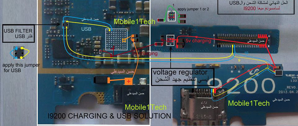 Samsung Galaxy Mega 6.3 I9200 Usb Charging Problem Solution Jumper Ways