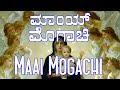 Maai Mogachi (Konkani Mother Mary Hymns)