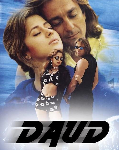 daud 1997 full movie watch online free