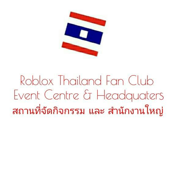 Game roblox fanclub