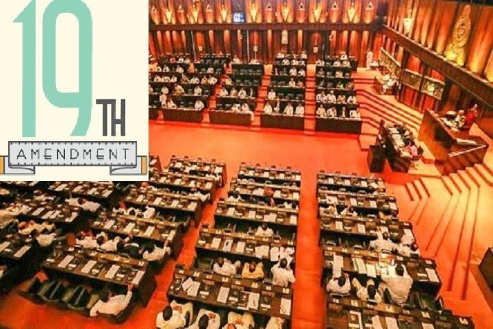 19th amendment of sri lanka සඳහා පින්තුර ප්රතිඵල