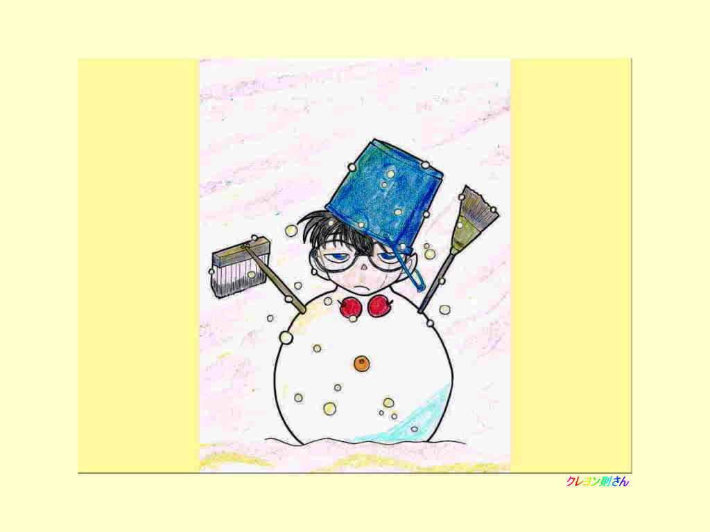 コナンの雪ダルマの塗り絵
