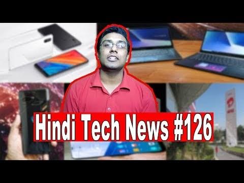 Computex 2018: Asus ROG Phone,Asus ZenBook Pro 15,Mi 8 camera,Lenovo Z5 - Hindi Tech News #217