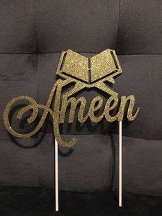 Ameen Quran favors Muslim wedding hafiz bismillah by