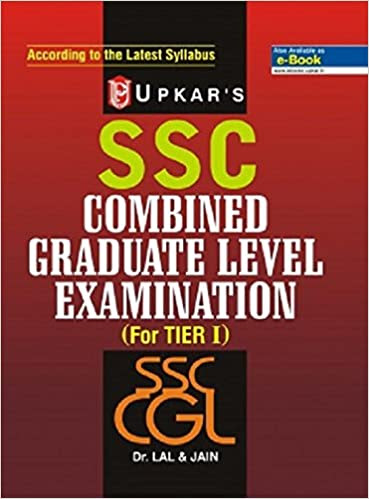 Image result for COMBINED GRADUATE LEVEL EXAMINATION