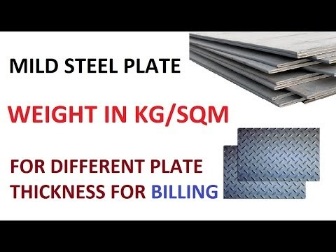 How To Calculate Mild Steel Plate Weight in KG Per Square Meter For Billing