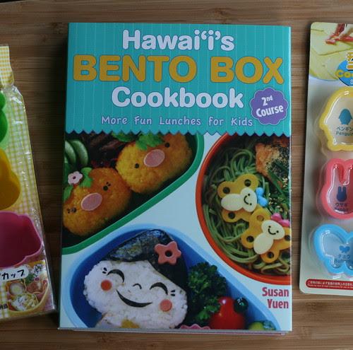 cute cookbook! cute cups! cute cutters!