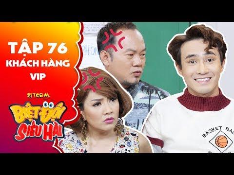 Biệt đội siêu hài | tập 77 - Tiểu phẩm: Long Đẹp Trai, Ngọc Trinh uy hiếp hành hung Huỳnh Lập