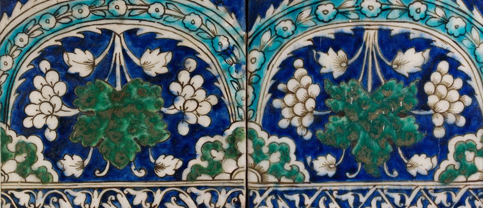 Islamic Art Design Victoria And Albert Museum