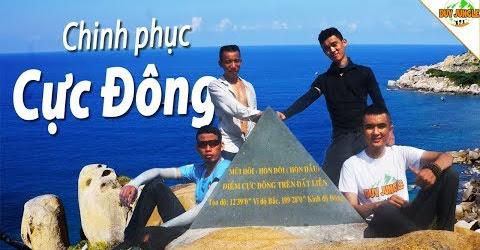 Trekking Mũi Đôi - Cực Đông Việt Nam cung đường nhảy ghềnh siêu khó | Duy Jungle