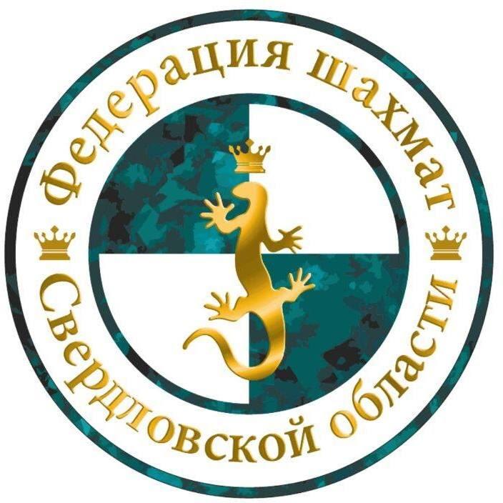 Федерация шахмат Свердловской области