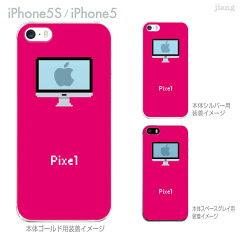 【iPhone5S】【iPhone5】【Clear Arts】【iPhone5sケース】【iPhone5ケース】【カバー】【スマホケース】【クリアケース】【クリアーアーツ】【Pixel PC】 47-ip5s-tm0027
