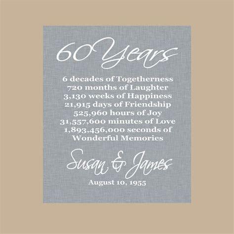 60th Anniversary Gift, Diamond Anniversary, Personalized