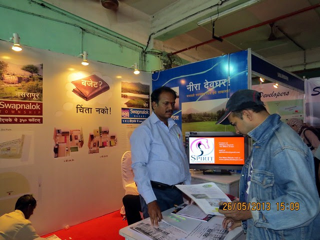Swapnalok Nagari Bhor Swapnalok Township Nasrapur -  Visit Sakal Agrowon Green Home Expo, 25th and 26th May, 2013