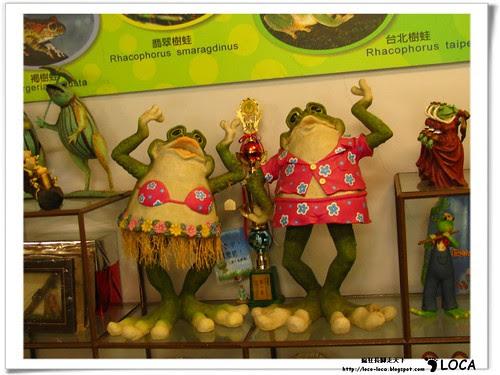 宜蘭樂活四日遊-三富休閒農場IMG_6842.jpg