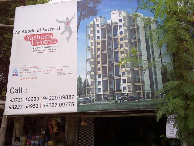 Yashoda Heights 2 BHK 3 BHK Flats Warje Pune
