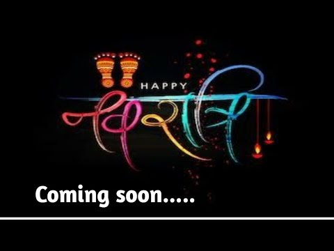 happy navratri 2020 | happy navratri wishes | happy navratri images