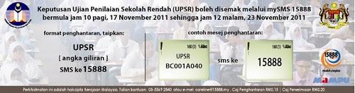 Semakan Keputusan UPSR 2011 melalui SMS