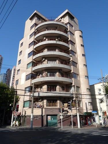 Communist Apartment Buildings Demolition