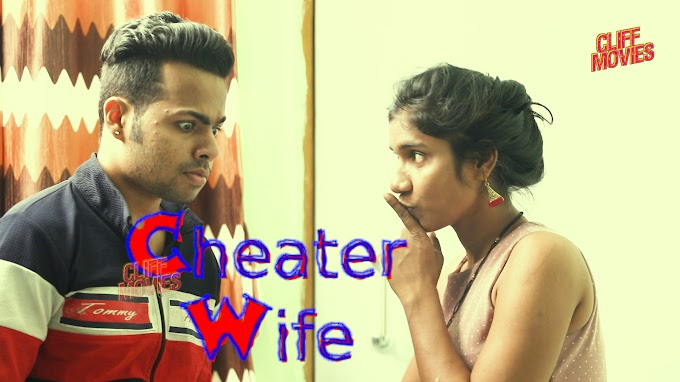 Cheater Wife (2020) - CliffMovies Exclusive Series Season 1 (EP 1 Added)