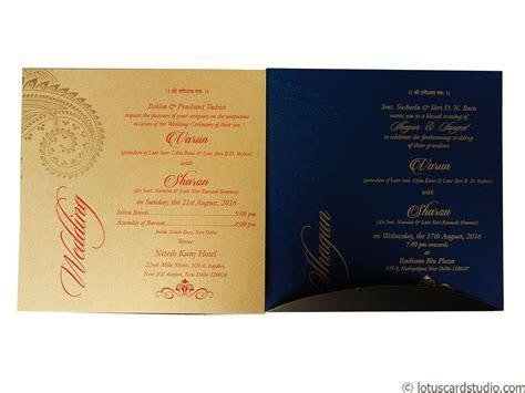 Lotus Themed Coffee Brown Wedding Card