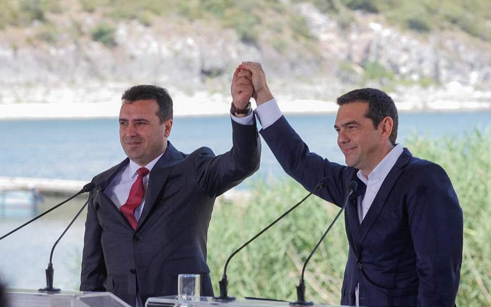 Οι προφητικοί διάλογοι των αρχηγών στην ΠΓΔΜ για τις πολιτικές εξελίξεις στην Ελλάδα - Τα πρακτικά δύο συσκέψεων πολιτικών αρχηγών της ΠΓΔΜ στις 27/1/2018 και 19/52018