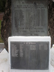 War memorial plaque, Castle Junction, Kaneohe, Oahu