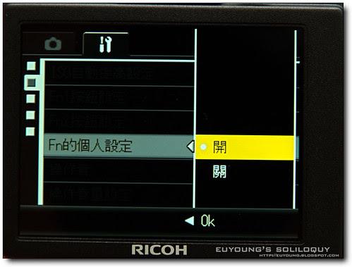 GX200_menu_39 (euyoung's soliloquy)