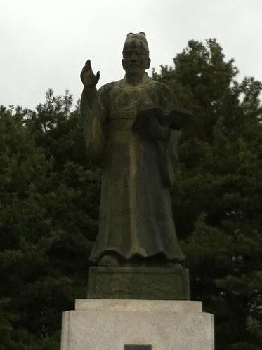 Day 2: King Sejong's Tomb