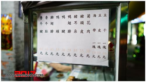 國際牛肉麵05.jpg