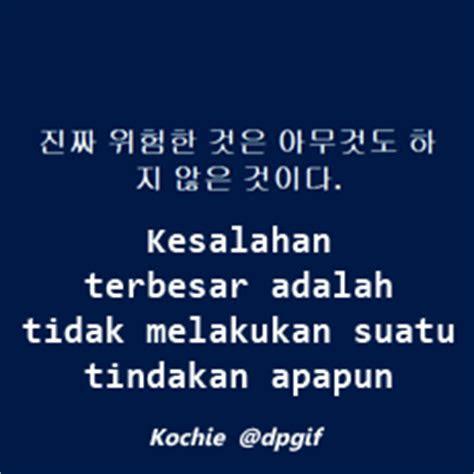 kata kata kangen bahasa korea  artinya