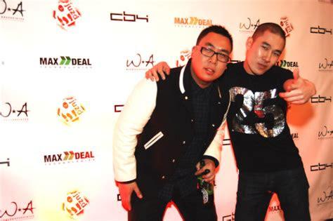 chris boshs  birthday gala  juzd streetwear