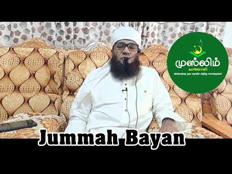 3rd September Jummah