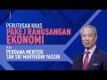 Pakej Rangsangan Ekonomi oleh Perdana Menteri, Tan Sri Muhyiddin Yassin (MATLAMAT 1)
