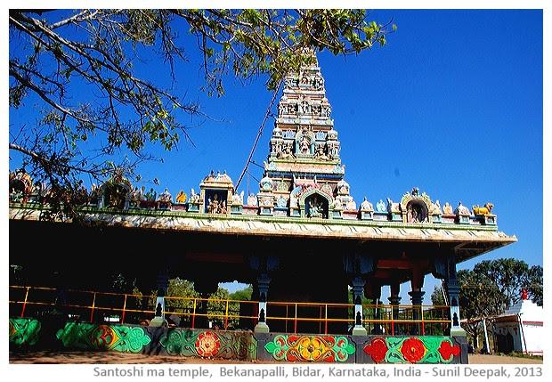 Santoshi Ma temple Bekanapally, Bidar, Karnataka, India - images by Sunil Deepak