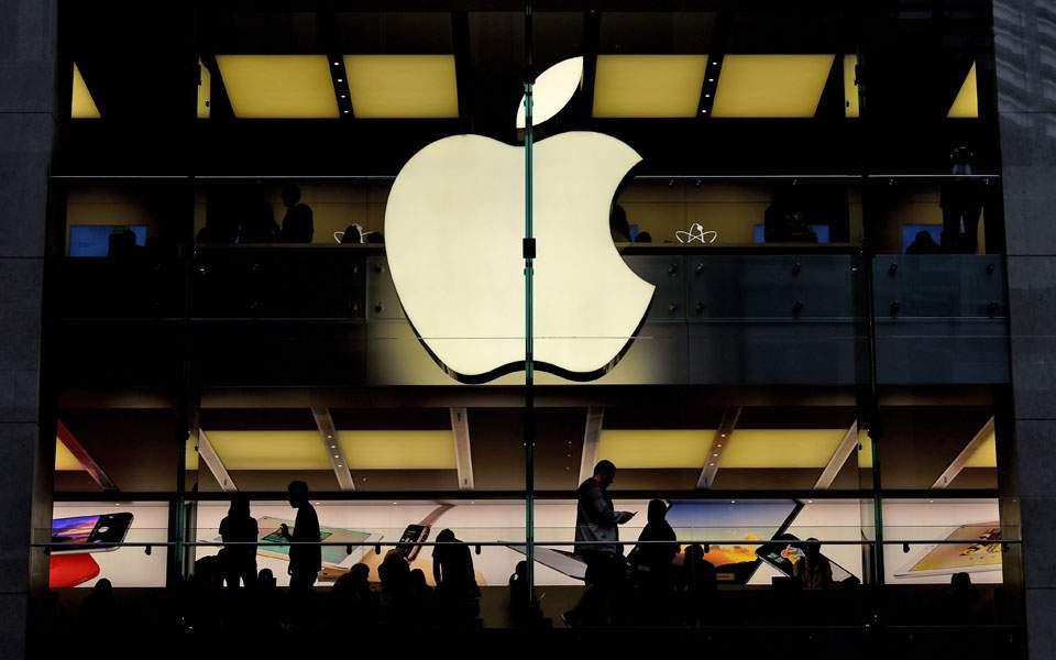 apple-2nd1