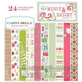 Набор бумаги Carta Bella - Merry And Bright, 15х15 см, 24 листа - ScrapUA.com