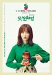 Another Miss Oh6