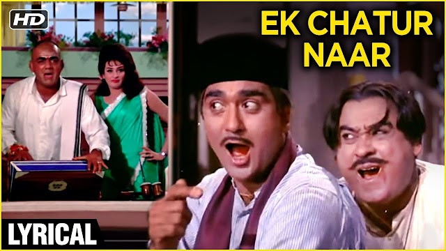 Ek Chatur Naar Lyrics in Hindi - Padosan
