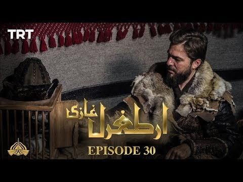 Ertugrul Ghazi Urdu | Episode 30 | Season 1 | Online Watch