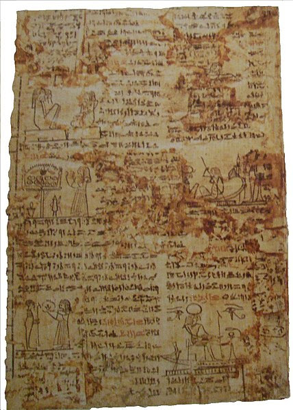 File:Joseph Smith Papyrus IV.jpg