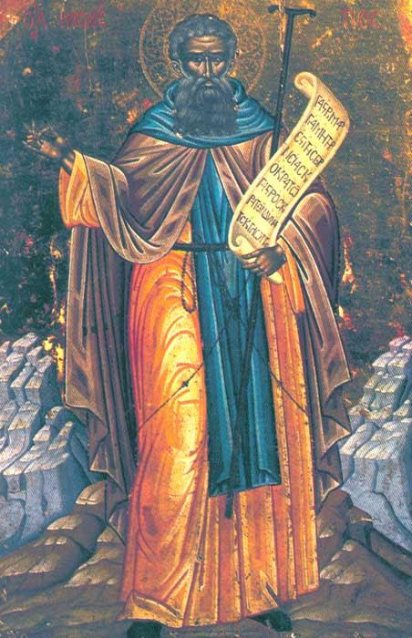 IMG ST. MELETIUS the Gallesiote, Confessor