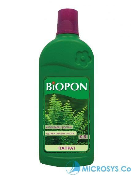 BIOPON fern fertilizer, Fertilizers and grass seed mixtures