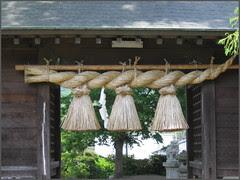 12 sacred rope shimenawa