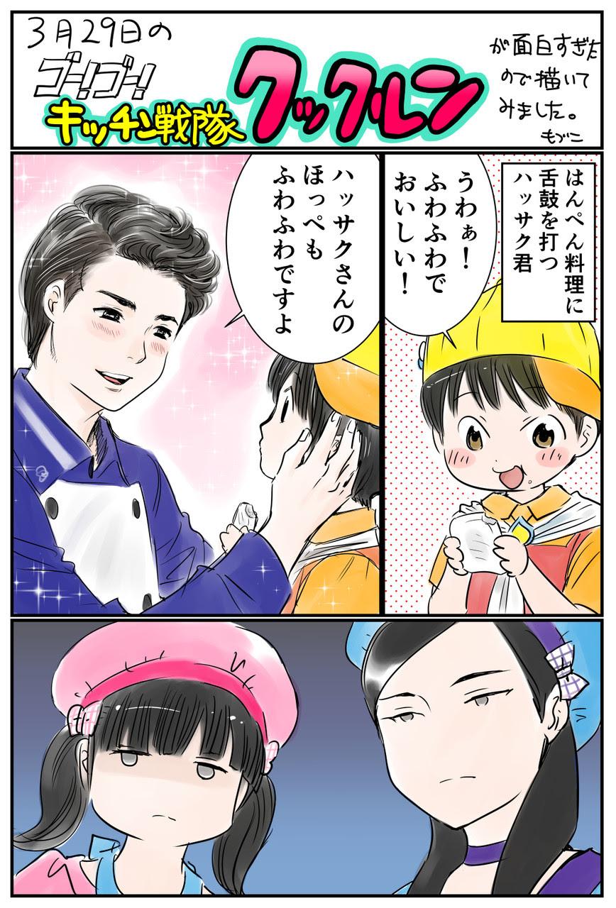 [無料ダウンロード] クックルン アニメ
